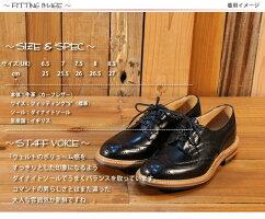 トリッカーズTricker'sストックマン別注ウィングチップシューズ短靴バートンBourtonブラックボックスカーフM7292