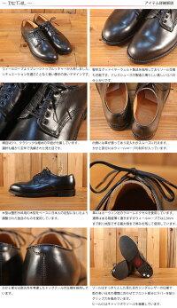 ウィールローブWHEELROBEホーウィンクロムエクセルプレーントゥダービー短靴ブーツレザーシューズ15075