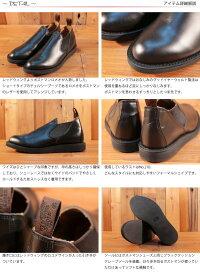 レッドウィングREDWINGポストマンロメオPOSTMANROMEOブラックシャパラルBlackChaparralサイドゴア短靴9198