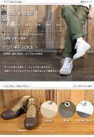 ムーンスターmoonSTARスニーカー日本製ファインヴァルカナイズドオールウェザーALWEATHER