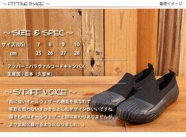 ムーンスターmoonSTARスニーカースリッポン日本製ファインヴァルカナイズドオールウェザーALWEATHERSLIP-ON