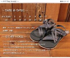 チャコChacoサンダルZCLOUDX日本代理店別注モデルHEATHERGREYJ199415