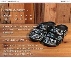 キーンKEENxSYNCHRONICITYxEnnaYamashiroヨギアーツフルYOGUIARTSFULLSync/Monotoneシンクロシティモノトーンサンダルメンズ1018195