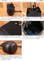 バトラーバーナーセイルスBUTLERVERNERSAILS栃木レザー巾着モールドショルダーバッグJA-2141