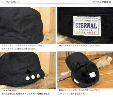 エターナルETERNAL帆布ワークキャップ43690