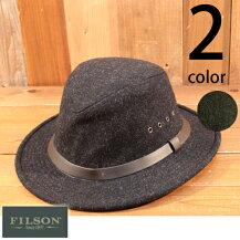 フィルソンFILSONウールパッカーハット中折れ帽フェドーラ60025