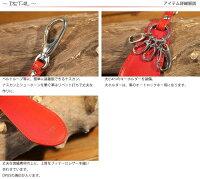 オーパスOPUSレザー靴べらキーホルダーOPWK-04