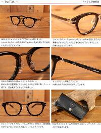 ニューマンNEWMANBILLメガネ眼鏡伊達眼鏡ユニセックス
