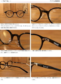 ニューNEW.ニューマンNEWMANトーンTONE度なしセルラウンド伊達眼鏡メガネユニセックス