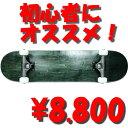 スケボー コンプリート 通販 スケートボードデッキ すぐに使える状態でお届けします!ケース付...