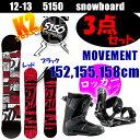 5150スノーボードセット