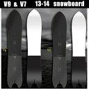 パウダー用,スノーボード スワローテール,スノーボード 板パウダー用スノーボード V9 & V7  1...