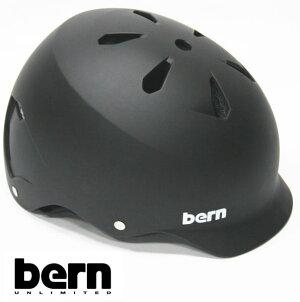 バーン ヘルメット