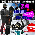 ROSSIGNOL【ロシニョール】【スノーボードセット】