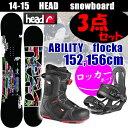 ヘッド スノーボード 3点セット