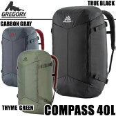 グレゴリー リュック デイパック COMPASS 40 コンパス GREGORY リュック【s0】
