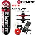 スケボー コンプリート エレメント SECTION 7.5x31.5インチ 選べるトラック・ウィール ELEMENT【s5】