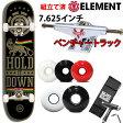 ベンチャートラックセット スケートボード コンプリート エレメント  HOLD IT DOWN 7.625×31インチ 選べるウィール ELEMENT【s8】