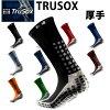 TRUSOXトゥルーソックスミッド-クッション(厚手)アメリカ製サッカー・ゴルフ・テニス・スキー・スノーボードソックスに!