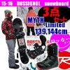 3点セットROSSIGNOL【ロシニョール】【スノーボードセット】