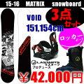 3点セットRIDE【ライド】AGENDA【スノーボードセット】