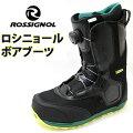 ロシニョールスノーボードブーツ15-16モデルCUDA-BOAブーツ/BLACK-GREENボアシステムROSSIGNOLスノーボードブーツ