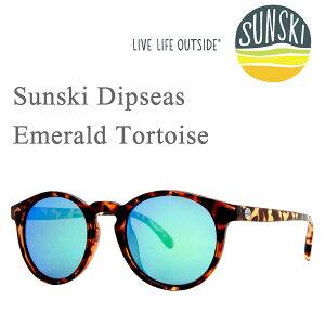 サンスキーサングラスDipseas/EmeraldTortoisesunskiサングラス偏光サングラス