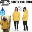 エアブラスター 16-17  PUFFIN PULLOVER ジャケット GOLD 撥水・防水 DWR スノーボードウェア 【s0】