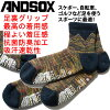 ANDSOX/����ɥ��å����ϥ����å���GOKUJOAKASTRIPE���������������������Ρ��ܡ��ɥ��å���