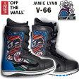 VANS スノーボード ブーツ 16-17 V-66 JAMIE LYNN ジェイミーリン BLACK BLUE バンズ 【s4】