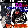 スノーボードセットスノーボード2点セットZUMAHEIGHTSRED+ビンディングZM3400(メンズ男性)スノボセット(2016-201716-17)ボード