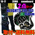 スノーボードセットスノーボード2点セットZUMAHEIGHTSGRNブラックグリーン+ビンディングZM3400(メンズ男性)スノボセット(2016-201716-17)ボード