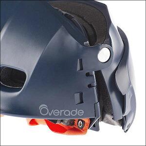 OVERADE,オーバーレイド,オーベレイド,ヘルメット,プロテクター,自転車,スケボー,