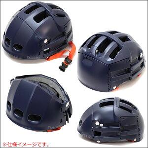 OVERADEヘルメットPLIXIFITネイビーブルー10011BL折り畳み式ヘルメットオーバーレイド【自転車・スケートボード・インライン・ヘルメット・プロテクター】【s2】