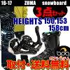 スノーボードセットスノーボード3点セットZUMAHEIGHTSGRN+ビンディングZM3400+ロシニョールボアブーツスノボセット(2016-201716-17)ボード