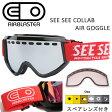 エアブラスター ゴーグル SEE SEE GOGGLE BLACK/YELLOW AIR RADIUM(16-17 16/17)スペアレンズ付き AIRBLASTER スノーボード ゴーグル【s5】