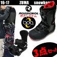 スノーボード 3点セット メンズ ロシニョールボアブーツRED +ZUMA HEIGHTS RED + ビンディングZM3600 板【s5】