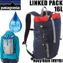 ●12月24日までポイント5倍●パタゴニア リュック  LINKED Pack 16L Navy Blue NVYB リンクドパック  日本正規品【s1】