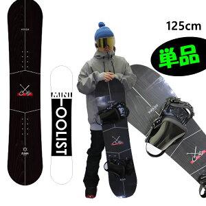 ●スノーボード 単品● ZUMA【ツマ】 スノーボード板 /MINI TOOLIST  125cm  zuma スノーボードセット【L2】【代引不可】【s3】