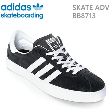アディダス スケートシューズ SKATE ADV BLK/WHT (BB8713 ) adidas skateboarding アディダス スケートボーディング【C1】【s0】