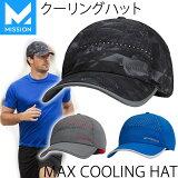ミッション MISSION COOL マックス クーリング ハット MAX lifestyle HAT 冷感キャップ 帽子 冷感タオル クール 冷却【C1】【s7】