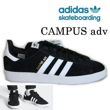 アディダス スケートシューズ オリジナルス CAMPUS ADV キャンパス BLACK/WHITE (B22716) adidas skateboarding アディダス スケートボーディング【C1】【s0】