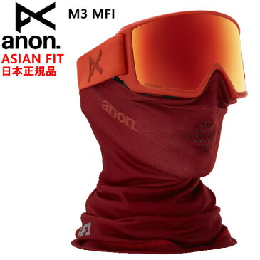 アノン ゴーグル m3 アジアンフィット ANON M3 MFI(フェイスマスク付)+スペアレンズ/RED/SONAR RED(18-19 2019)スノーボードゴーグル【C1】【s5】