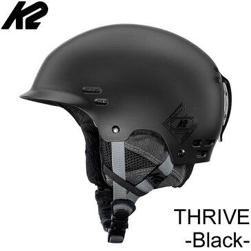 K2 ケーツー ヘルメット 2019 THRIVE ブラック スライブ 18-19 K2 helmet スキー&スノーボードヘルメット スノー用品 【C1】【s5】