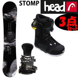 スノーボード 3点セット HEAD メンズ ヘッドスノーボード 板 STOMP  FLOCKA  ストンプ + ZM3800 ビンディング + HEADボアブーツ【スノボー 3点セット】【L2】【s9】