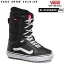 VANS スノーボード ブーツ メンズ HI-STANDARD OG ハイスタンダードOG/BLACK/WHITE(19-20 2020)バンズ スノーボード ブーツ【s2】