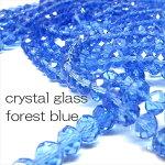 クリスタルガラスビーズボタンカットフォレストブルー連売り約8×6mm《STONEKITCHENパワーストーン天然石》
