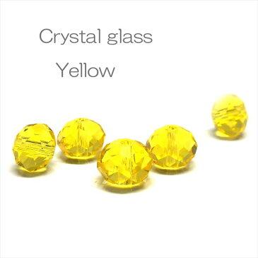 クリスタルガラス ビーズ ボタンカット イエロー 粒売り 約6×4mm 1粒 《STONE KITCHEN パワーストーン 天然石》