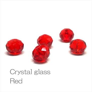 クリスタルガラス ビーズ ボタンカット レッド 粒売り 約6×4mm 1粒 《STONE KITCHEN パワーストーン 天然石》