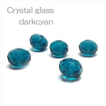 クリスタルガラス ビーズ ボタンカット ダークシアン 粒売り 約6×4mm 1粒 《STONE KITCHEN パワーストーン 天然石》